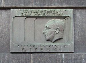 Sergei Yutkevich