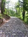 Zagreb park Dubravkin Put.2.jpg