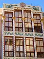 Zamora - Plaza de Sagasta - Casa de Norberto Macho 7.jpg