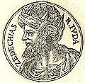 Zedekiah.jpg