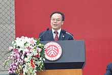 Zhou Qifeng at Peking University opening ceremony 20110903.jpg