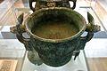 Zhou ritual vessel, British Museum.jpg