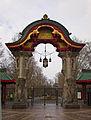 Zoologischer Garten Berlin Elefantentor.jpg