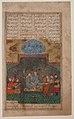 """Bahram Gur and Princess of Fifth Region on Wednesday"", Folio from a Haft Paikar (The Seven Portraits) MET sf57-185-1r.jpg"