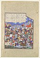 """Firdausi's Parable of the Ship of Shi'ism"", Folio 18v from the Shahnama (Book of Kings) of Shah Tahmasp MET DP108590.jpg"