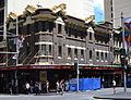 (1)Sir John Young Hotel in George Street.jpg