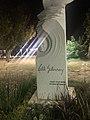 Çelik Gülersoy Monument in Fenerbahçe Parkı, Kadıköy.jpg