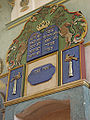 Łańcut synagoga 10.jpg