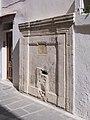 Κρήνη οδού Νικηφόρου Φωκά 63, Ρέθυμνο 1436.jpg