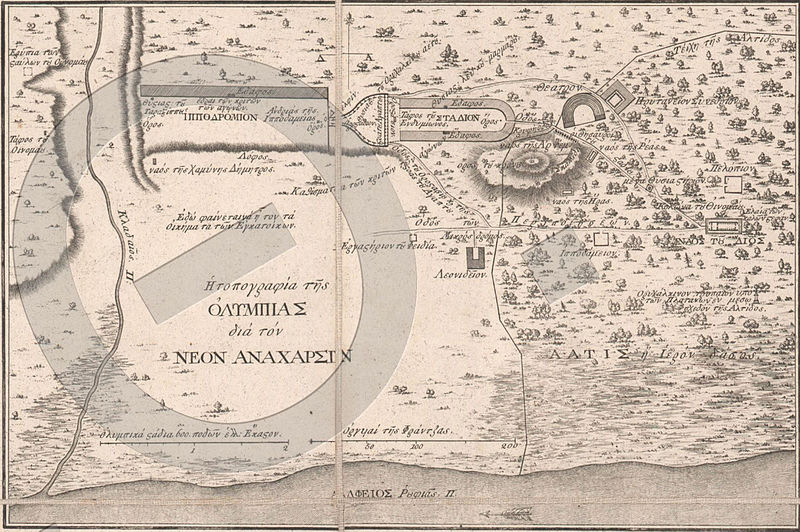File:Χάρτα του Ρήγα, Ολυμπία, 1797.jpg