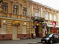 Івано-Франківський Театр Фольклору Народних свят і видовищ. м.Івано-Франківськ-2.JPG