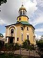 Борисполь Свято-Николаевская церковь.jpg