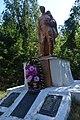 Братська могила радянських воїнів в Карабутовому Конотопського району 59-220-0028.jpg
