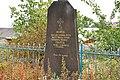 Братські могили жертв фашизму, с. Воскодави, кладовище 2.jpg