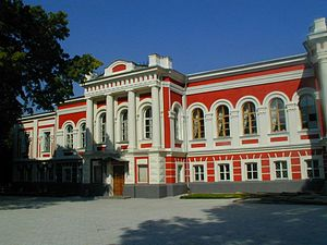 Hlukhiv National Pedagogical University of Oleksandr Dovzhenko - Entrance