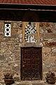 """Влезната порта од манастирската црква """"Св. Спиридон"""" - Зеленград.jpg"""
