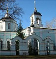 Ворота и ограда Казанской церкви на Подлипичье..jpg