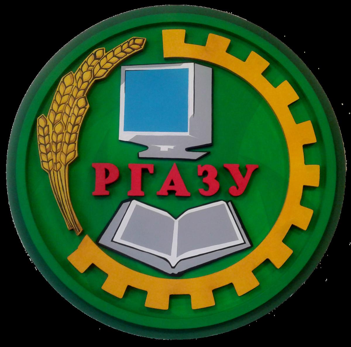 Заявка на дистанционное обучение в Российский государственный аграрный заочный университет