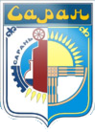 Герб Сарани.png