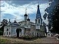 Долгопрудный. Церковь Юсуповых - panoramio.jpg