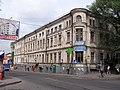 Донецкий государственный экономико-технологический техникум 10.JPG