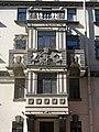 Доходный дом Розенштейна, эркер.jpg