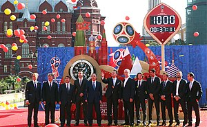 2018 FIFA World Cup - A ceremony in Moscow launching the countdown from 1000 days until the 2018 FIFA Football World Cup begins in Russia.