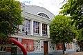 Житомир, вул. Михайлівська 7, Будинок Російського музичного товариства.jpg