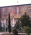 Здание Конституционного суда.jpg