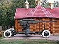 Зенитное орудие КС-12 на Дарницком кладбище.jpg