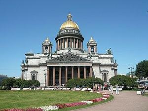 Исаакиевский собор(Saint Isaac's Cathedral).jpg