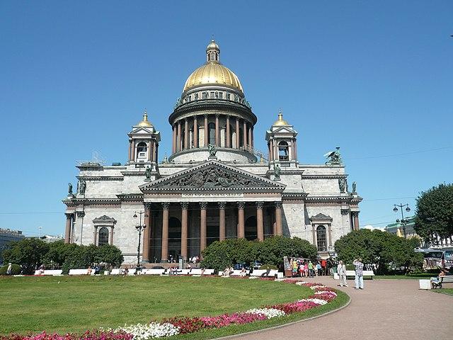 Фото: Марина Лучкина (wikimedia.org)