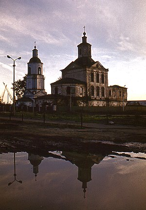 Kotlas - The Church of St. Stephan of Perm