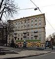 Коцюбинського Михайла вул., 2 IMG 3802 stitch.jpg