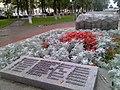 Мемориальный комплекс в Сквере Танкистов 201309101650 IMAG1649.jpg