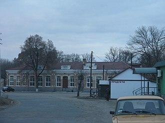 Mena, Ukraine - Image: Мена вікіекспедиція 1 11 2014 IMG 1499 06 Залізничний вокзал