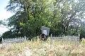 Місце загибелі Титова О. С. - генерал - майора, за 2 км на південь від с.Титове, Більмацький р-н., Запорізька обл.jpg