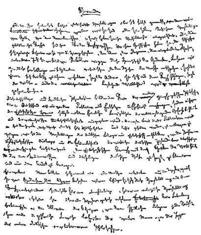 Первая страница из рукописи К. Маркса и Ф. Энгельса «Немецкая идеология». Предисловие (Написано рукой Маркса)