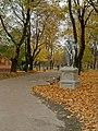 Новгород-Сіверський. Парк ім. Т.Г.Шевченка. Осінь.JPG