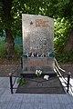 Обелиск омичам, погибшим в годы Великой Отечественной войны 1941-1945 гг. улица 20 линия, Омск.jpg