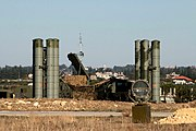 Two 5P85SM surface-to-air missile launchers and a 92Н6 radar guidance at Russia's Khmeimim airbase in Syria.