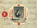 Обёртка бормановских конфет «Русалки».jpg