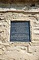 Окопи - Кам'янецька брама Фортеці Святої Трійці - 216.jpg