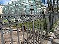 Орлово-Новосильцевская богадельня, ограда по Новосильцевскому пер.jpg