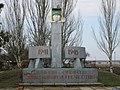 Пам'ятник захисникам вітчизни.jpg