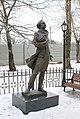 Памятник Андрею Белому в Кучино.jpg