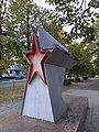 Памятный знак-указатель ул. В.И.Жилина, г.Тольятти.jpg