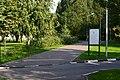 Парк Люблино, к северу от прудов (241).jpg