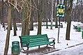 Парк ім. Пушкіна. Фото 3.jpg