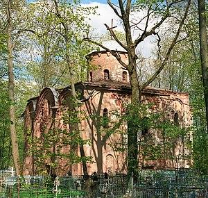 Sts. Peter and Paul Church, Novgorod - Image: Петра и Павла на Синичьей горе